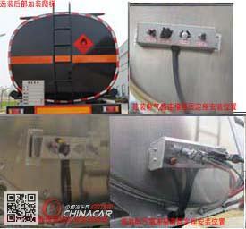 CTY9401GRY36型通亚达牌易燃液体罐式运输半挂车图片2