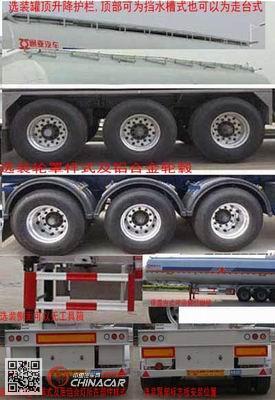 CTY9401GRY36型通亚达牌易燃液体罐式运输半挂车图片3
