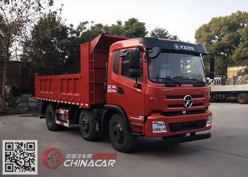 DYQ3252D5CB型大运牌自卸汽车图片1