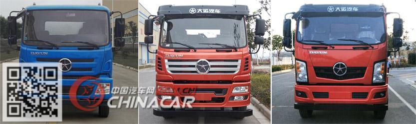 DYQ3252D5CB型大运牌自卸汽车图片2