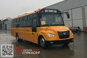 HQG6960XC5型楚风牌小学生专用校车图片1