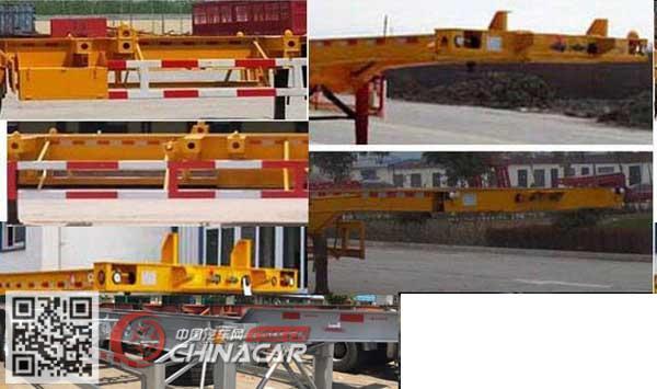 WRQ9400TJZ型梁�呐萍�装箱运输半挂车图片3