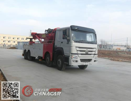 广燕牌LGY5430TQZ5型清障车图片