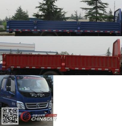 BJ1129VGJED-FB型福田牌载货汽车图片2