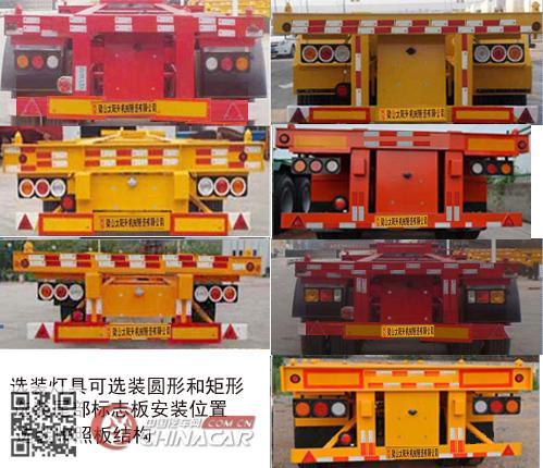 TYS9400TJZE型梁博牌集装箱运输半挂车图片2