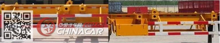 TYS9400TJZE型梁博牌集装箱运输半挂车图片4