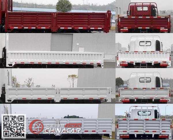 CNJ1040QDA33V型南骏牌载货汽车图片3
