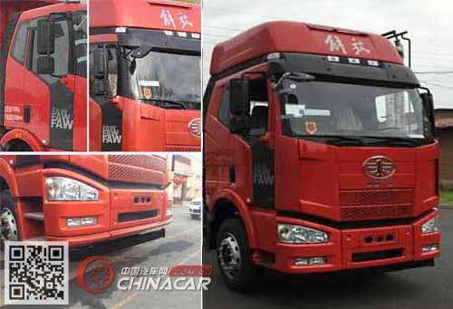 CA1250P66K24L5T1E5型解放牌平头柴油载货汽车图片3