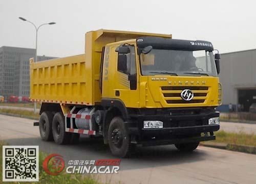 CQ3256HXDG424S型红岩牌自卸汽车图片1
