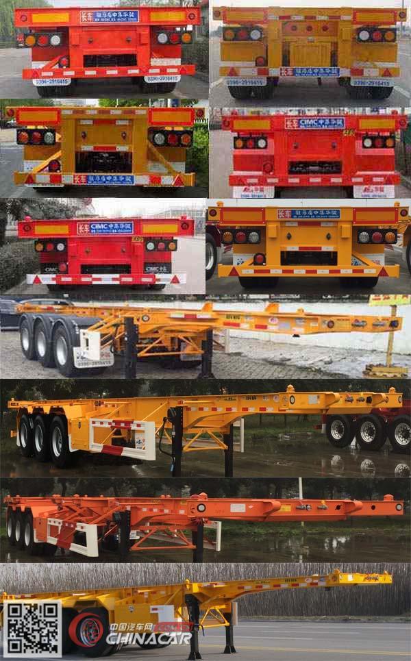 ZJV9400TJZHJH型中集牌集装箱运输半挂车图片3