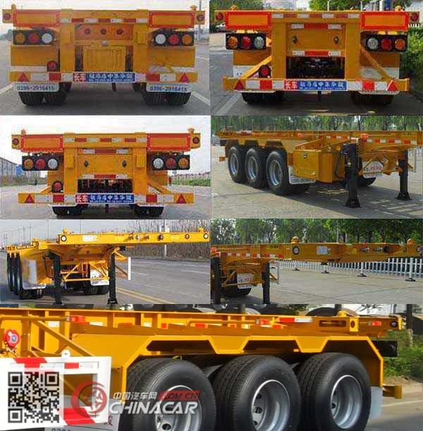 ZJV9400TJZHJH型中集牌集装箱运输半挂车图片4