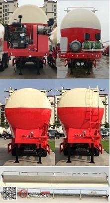 ZJV9400GSNJM型中集牌散装水泥运输半挂车图片3