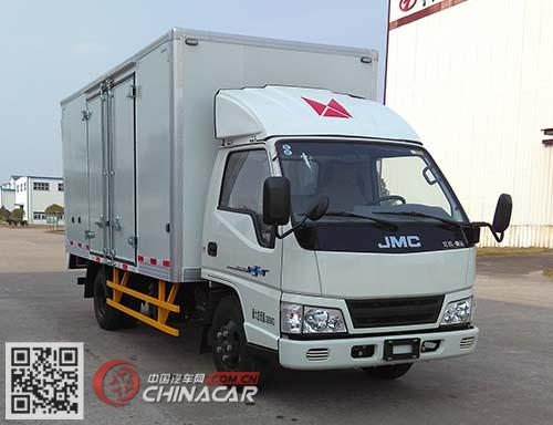 安源牌PK5040XSH5型售货车图片1