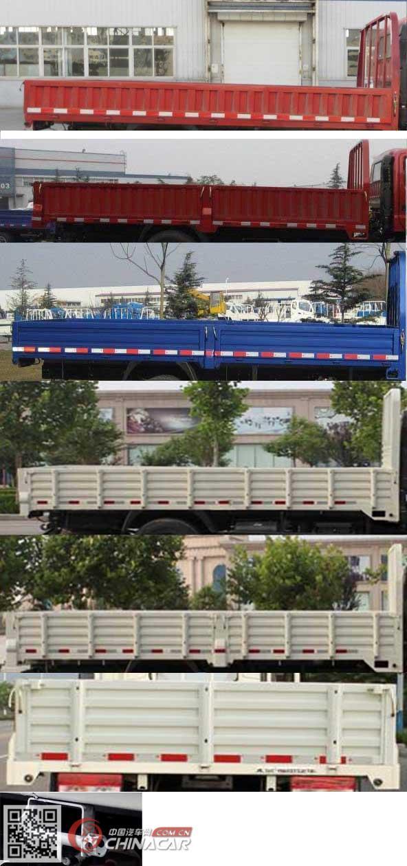 BJ2043Y7JBA-AB型福田牌越野载货汽车图片3