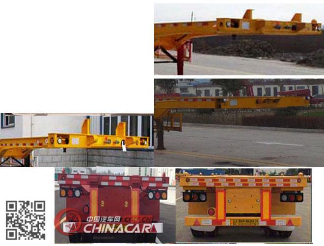 HTL9400TJZA型聊工牌集装箱运输半挂车图片2