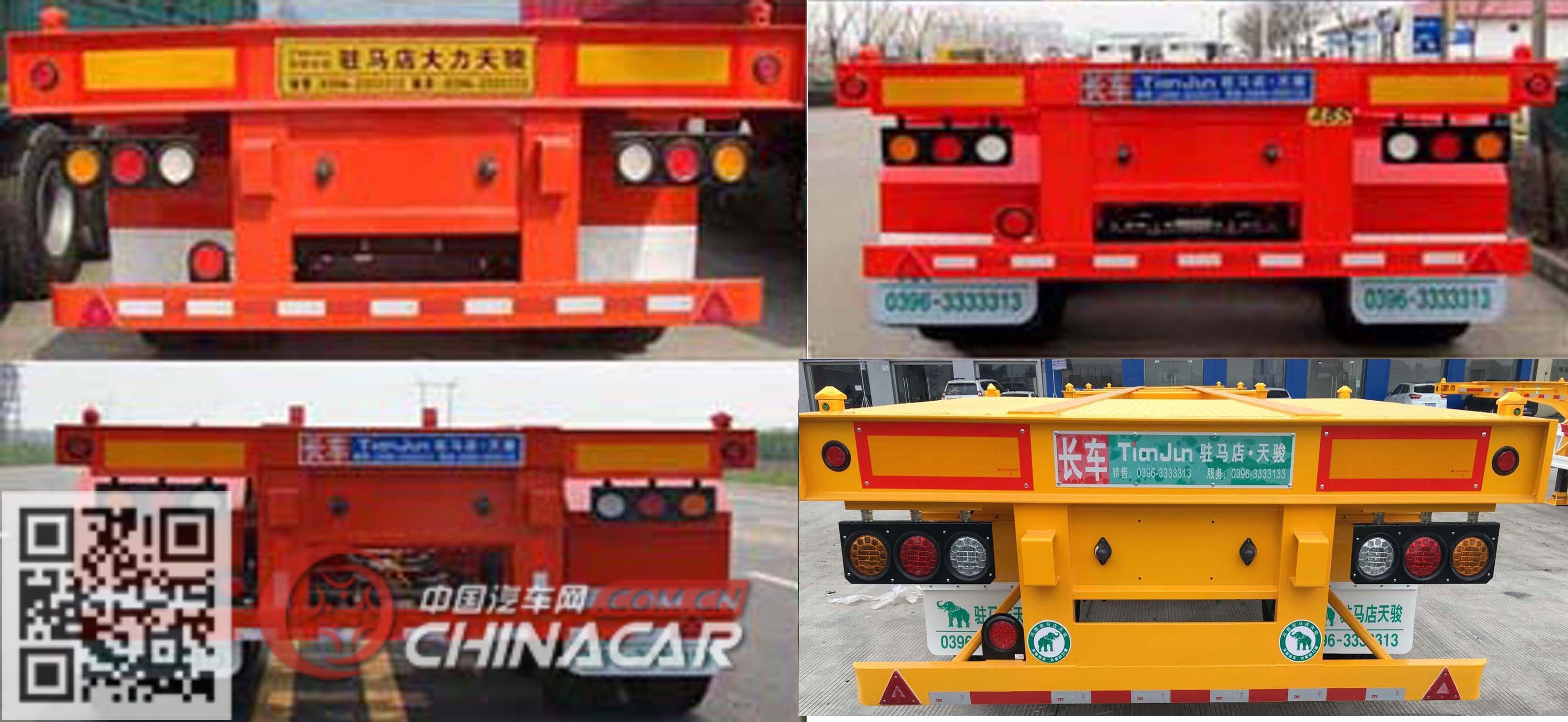 TJV9350TJZH型天骏德锦牌集装箱运输半挂车图片2