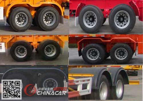 TJV9350TJZH型天骏德锦牌集装箱运输半挂车图片3