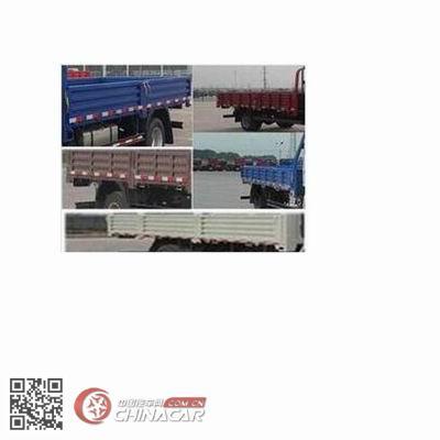 ZZ1147G451DE1型豪沃牌载货汽车图片2