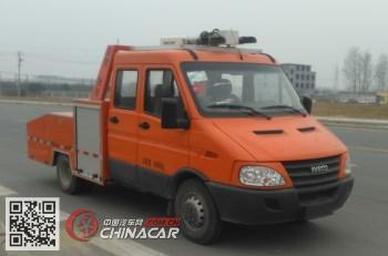 鲁峰牌ST5040XZMD型抢险救援照明车图片1