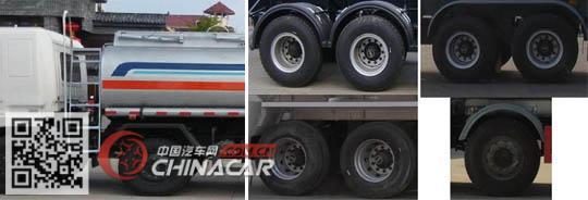 东风牌DFZ5310GYYSZ5D1SZ型运油车图片3