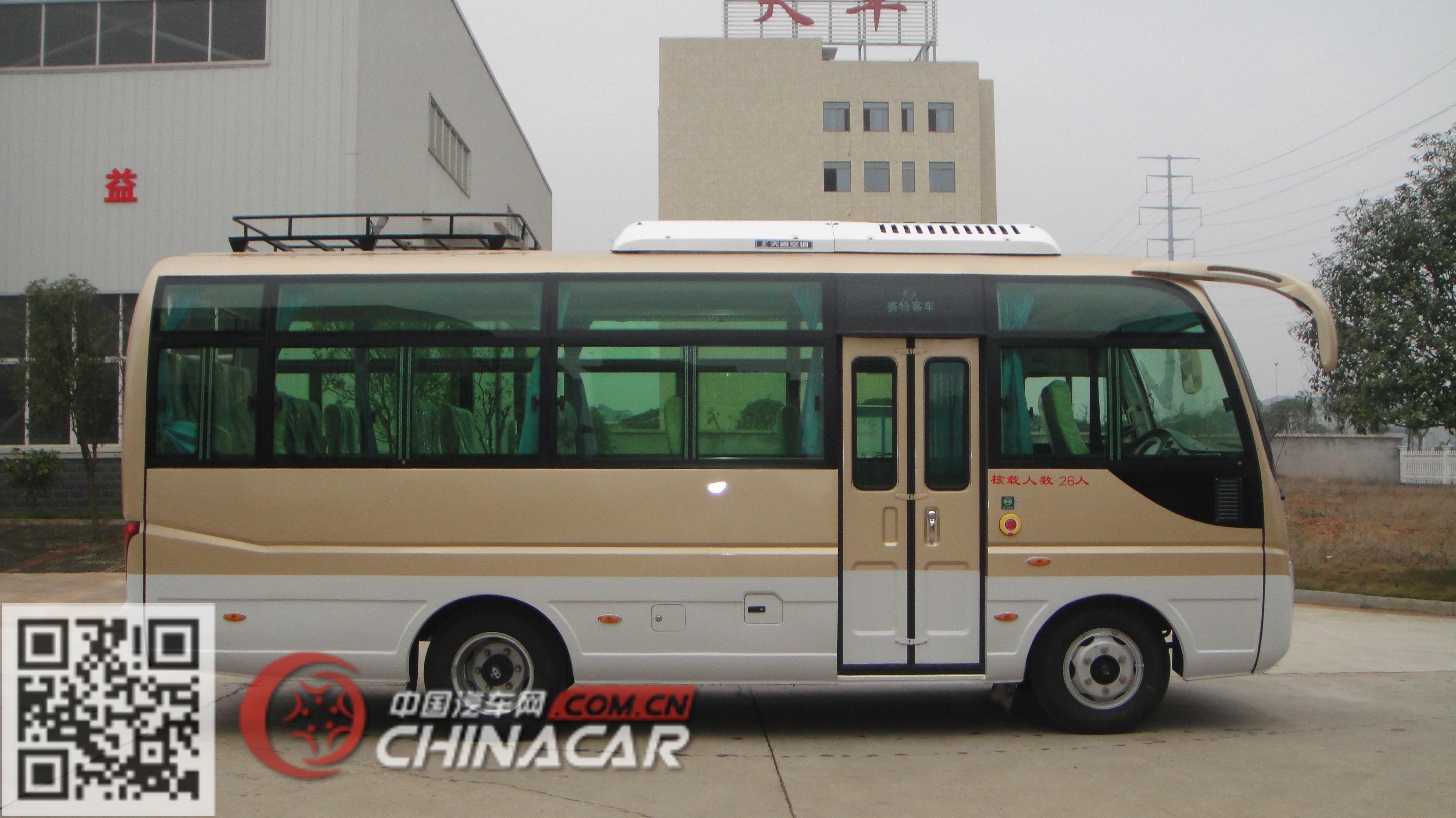 HS6665A5型赛特牌客车图片2