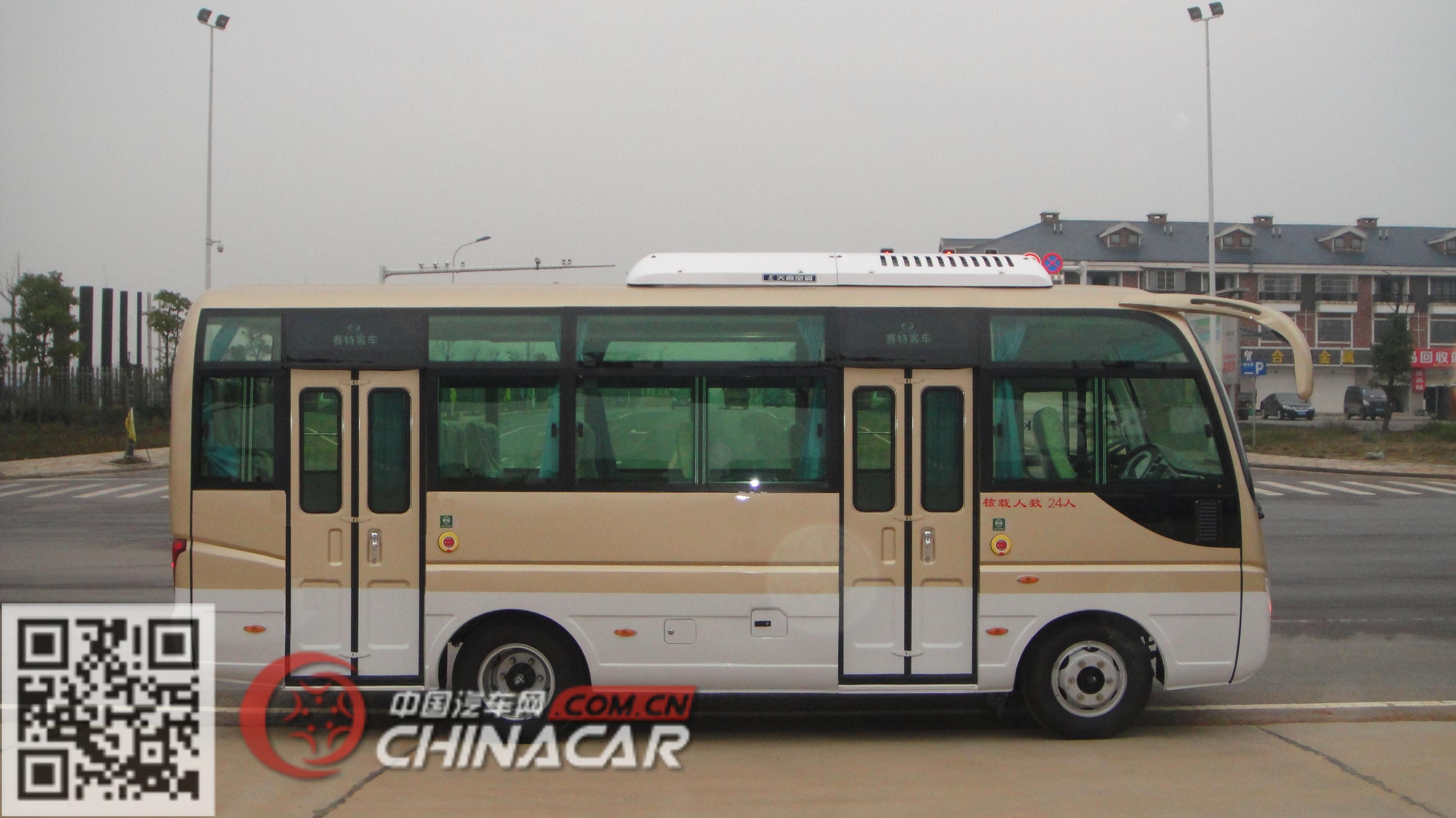 HS6665A5型赛特牌客车图片4