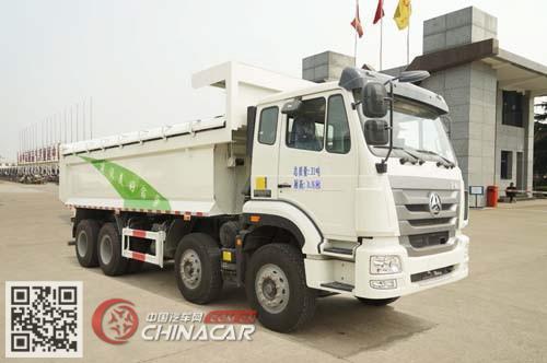 SGZ5312ZLJZZ5J7型华威驰乐牌自卸式垃圾车图片1