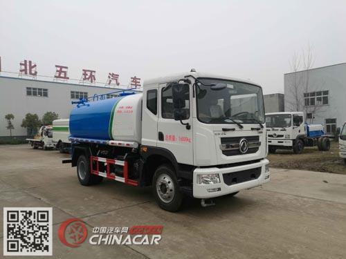 HCQ5161GSSE5型华通牌洒水车图片1
