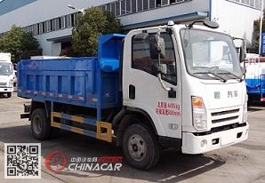 CLW3040BDFCL5型程力威牌自卸汽车图片1