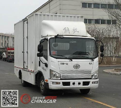 CA5048XXYP40L1BEVA84型解放牌纯电动厢式运输车图片1