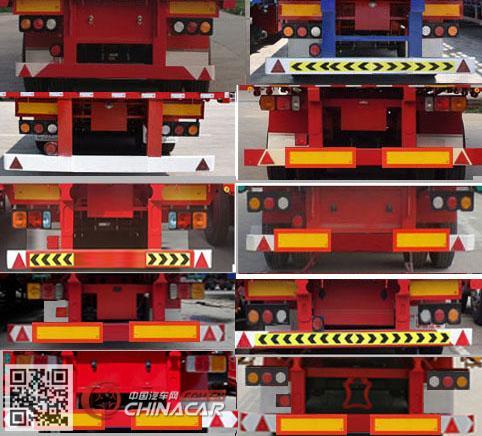 FYD9403ZZXP型恒宇事业牌平板自卸半挂车图片4