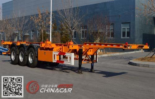 HD9400TJZ型佰斯威牌集装箱运输半挂车图片1