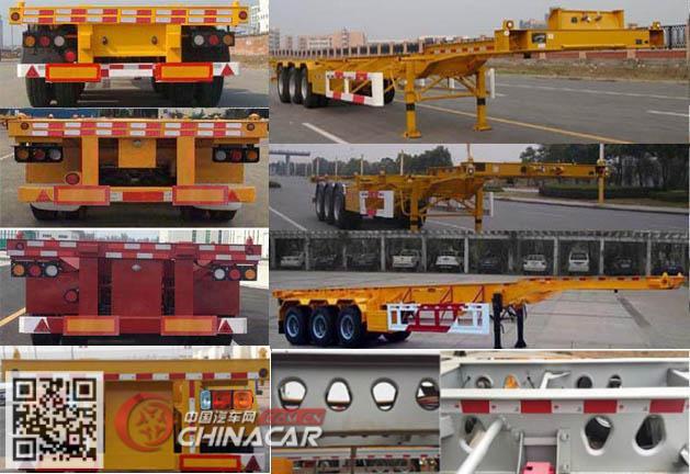 HJM9403TJZE型郓腾牌集装箱运输半挂车图片3