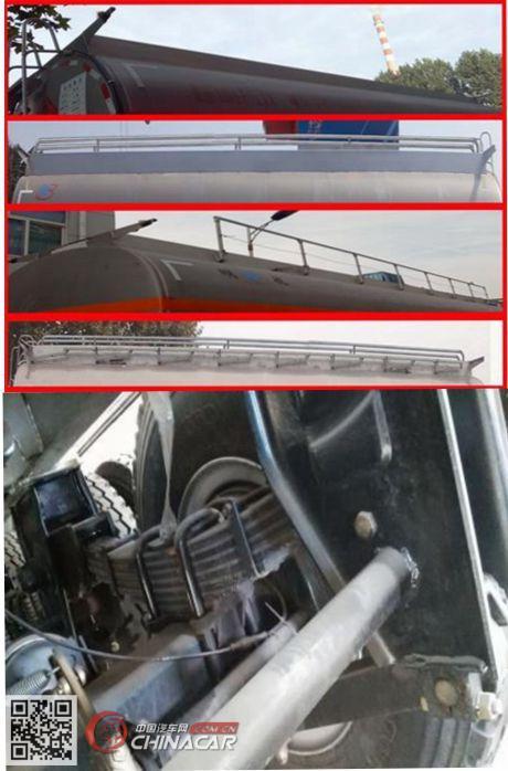 ZPS9400GYS型明航牌液态食品运输半挂车图片3