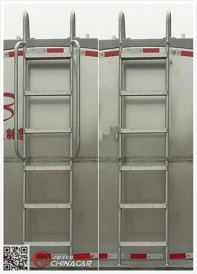 ZPS9400GYS型明航牌液态食品运输半挂车图片4