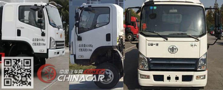 CA2045P40K2L1T5E5A84型解放牌平头柴油越野载货汽车图片2