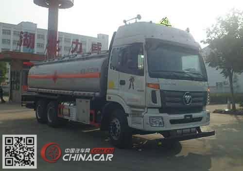 HLW5255GYY5BJ型中汽力威牌运油车图片1