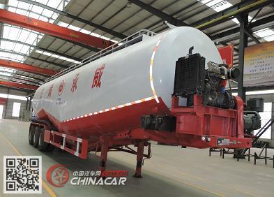 GCW9400GFL型承威牌低密度粉粒物料运输半挂车图片1