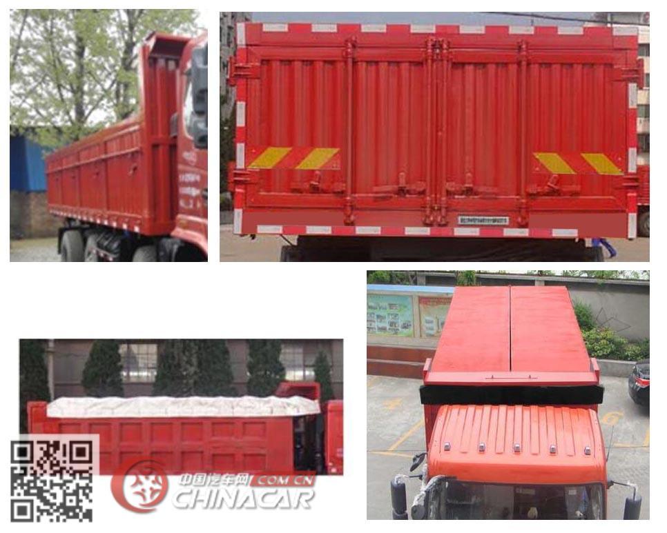STQ3311L16Y3B5型十通牌自卸汽车图片3