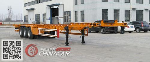 YJD9400TJZE型中鱼骏达牌集装箱运输半挂车图片1