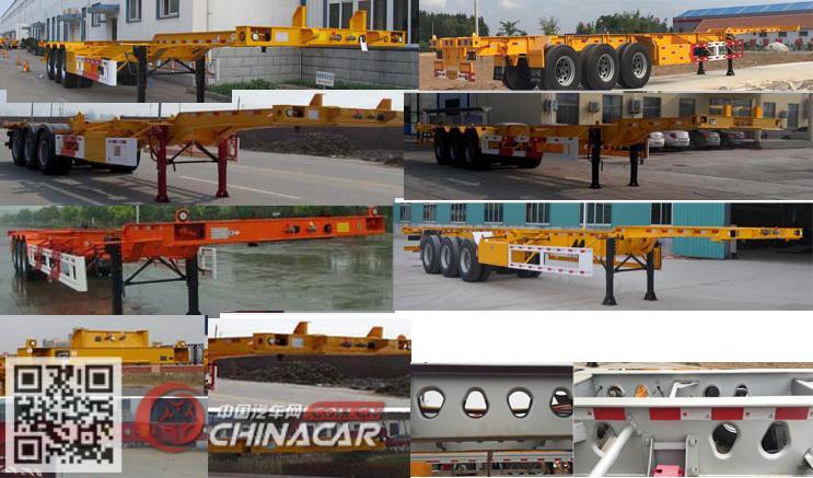YJD9400TJZE型中鱼骏达牌集装箱运输半挂车图片2