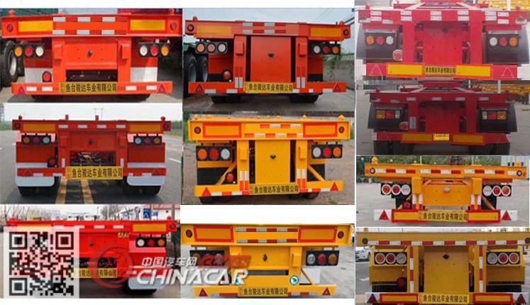 YJD9400TJZE型中鱼骏达牌集装箱运输半挂车图片4