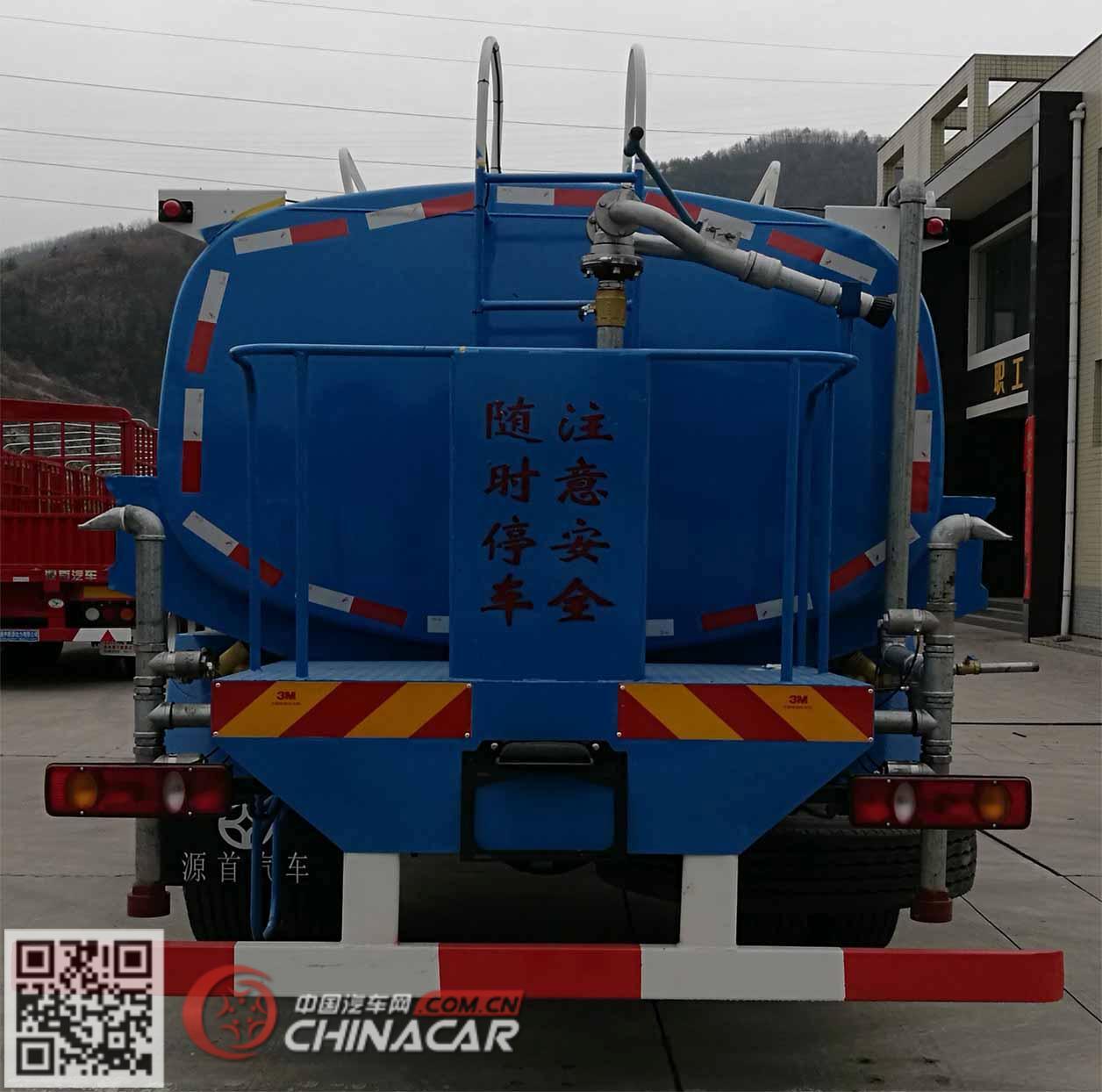 XNY5180GSS5型源首牌洒水车图片3