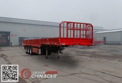 YJY9400E型郓宇牌栏板半挂车图片1