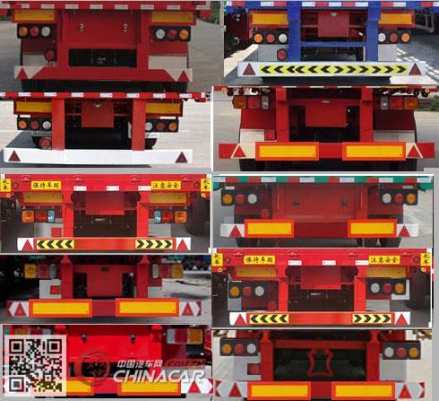 YJY9400E型郓宇牌栏板半挂车图片3