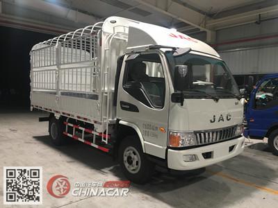 HFC2043CCYP91K2C4V-S型江淮牌越野仓栅式运输车图片1