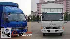 HFC2043CCYP91K2C4V-S型江淮牌越野仓栅式运输车图片2