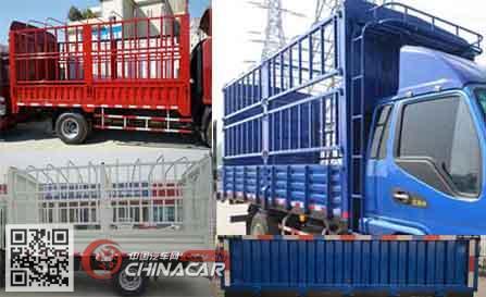 HFC2043CCYP91K2C4V-S型江淮牌越野仓栅式运输车图片3