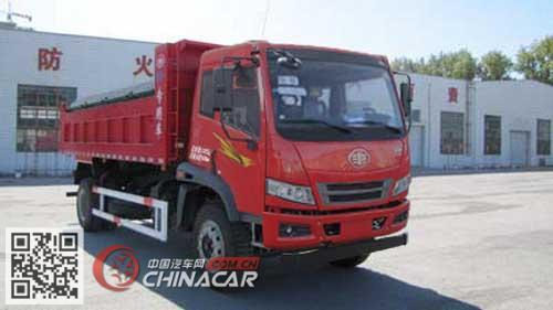 CA3161P10K1E4型解放牌平头柴油自卸汽车图片2