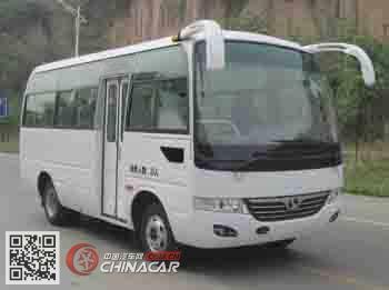 少林牌SLG6601T5E型客车图片1